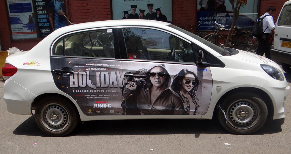 akshay kumar holiday movie with emi free car
