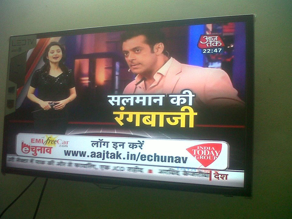 EMI Free Car at AajTak News with Salman Khan, Bigg Boss