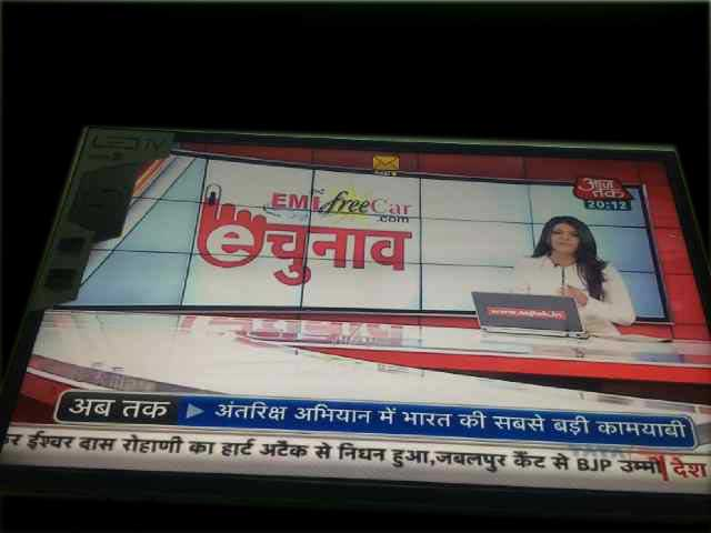 EMI Free Car.com oN Aaj Tak