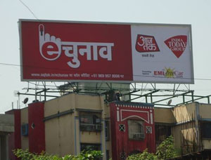 EMI Free Car promotion on Hoarding Malad Link Road Mumbai