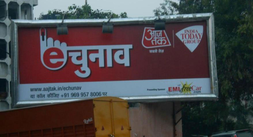 EMI Free Car Hoarding on Ashram to Dnd New Delhi