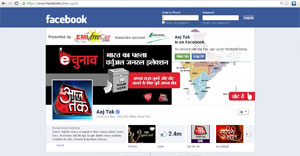 EMI Free Car promotion on Aaj Tak Facebook