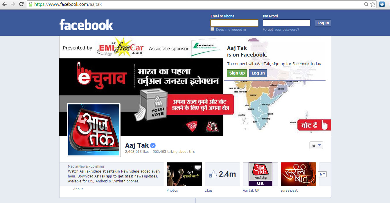 EMI Free Car Pvt. Ltd. Add On Aaj Tak Facebook Cover Page